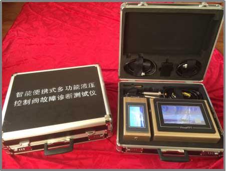 多功能液压控制阀测试仪